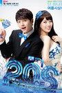 20代的选择蓝地毯 2011(综艺)