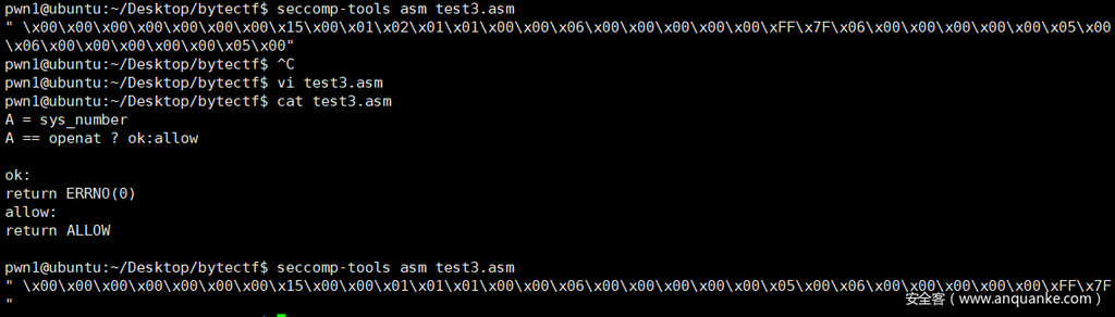 一道 CTF 题目学习 prctl 函数的沙箱过滤规则