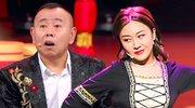 第2期:潘長江鞏漢林子女爆笑演出