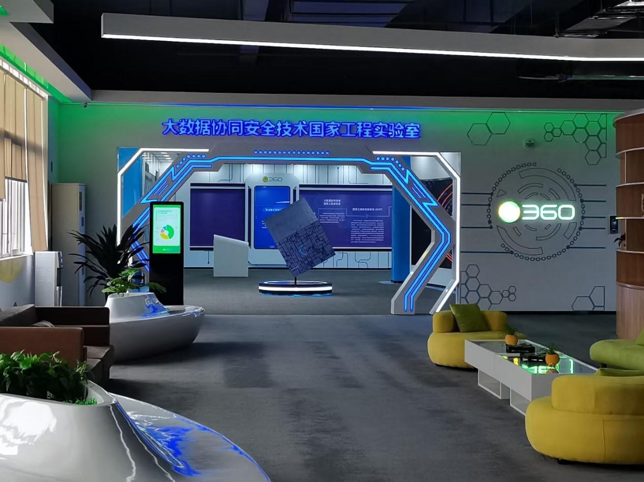 360教育行业2020全国合作伙伴大会召开,拓展网络安全人才培养版图