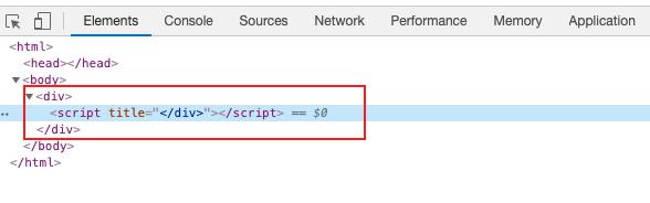 html fragment 1