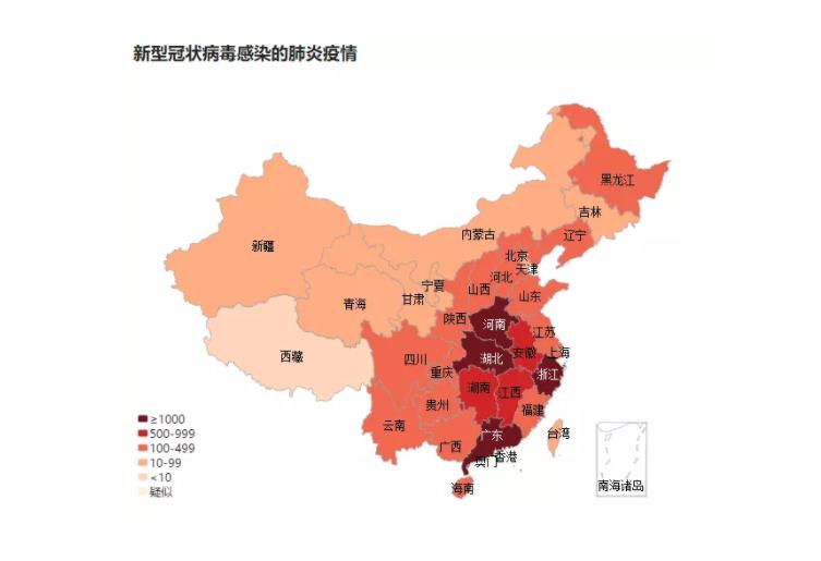 """周鸿祎发布全员信,宣布发起""""百城战疫""""活动"""