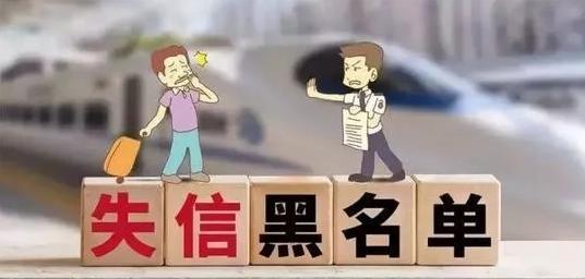 """曲�法院下�p重""""�o箍咒""""一被�绦腥寺男辛x��"""