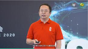 """ISC 2020云上论""""道"""":周鸿祎提出数字孪生时代安全四大认知"""