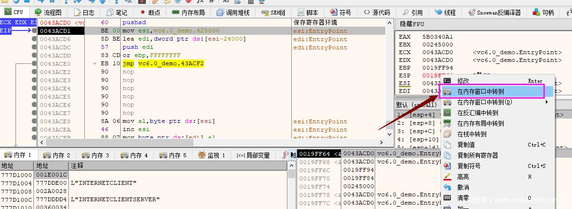 使用x64dbg脱壳之开源壳upx - 安全客,安全资讯平台