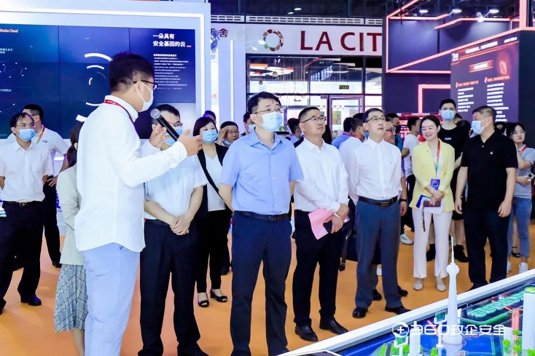 360政企安全集团亮剑上海网络安全博览会,上海市网络安全主管部门领导给予充分认可!