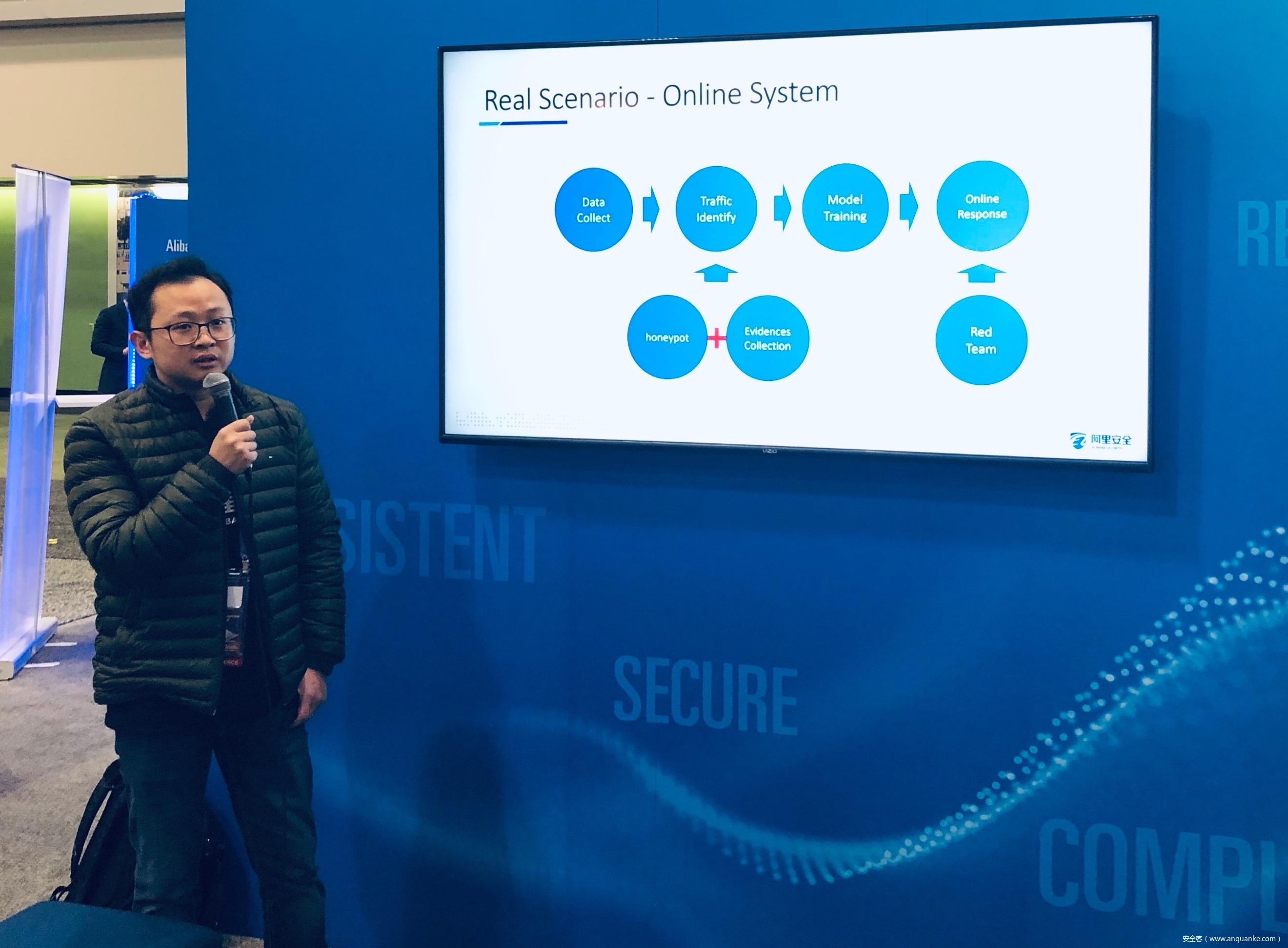 铁花:从RSA看安全技术未来 云安全生态及业务安全将成趋势 -互联网之家
