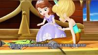 小公主蘇菲亞-第四季蘇菲亞遇見了人魚公主和她成為了好朋友