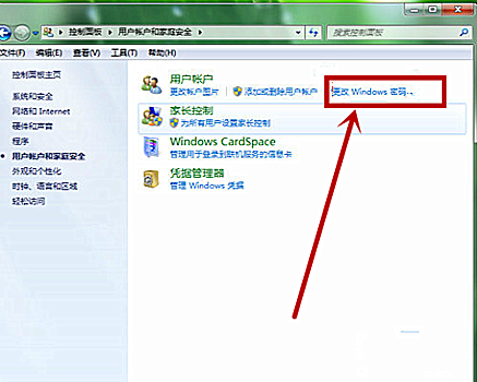 修改密码按钮图标_电脑开机密码怎么修改 如何修改电脑开机密码_360新知