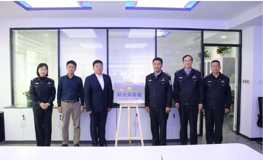 东营市公安局-360政企安全集团联合实验室及电子靶场正式揭牌!
