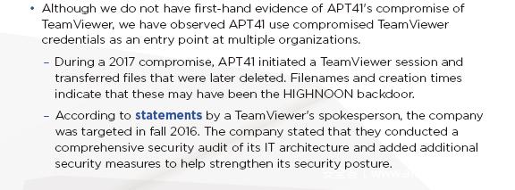"TeamViewer据称""被入侵""事件的研判及结论"