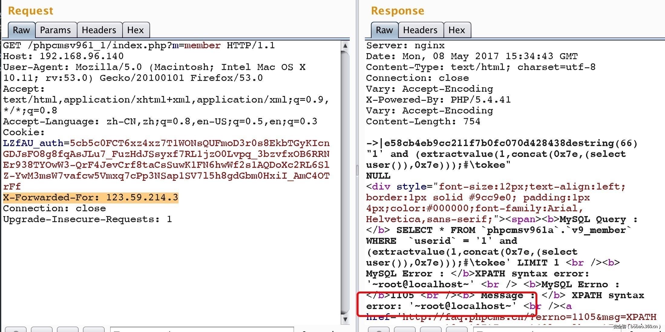 PHPCMS V9.6.2 SQL注入漏洞分析