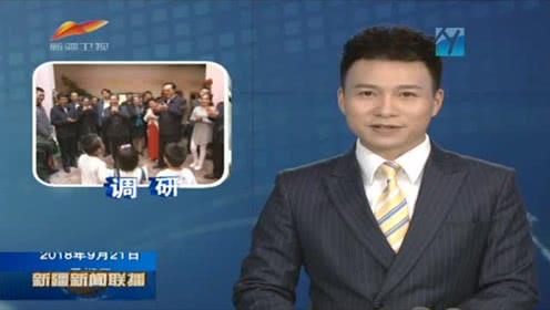 年会新闻联播搞笑剧本_新疆新闻联播-更新更全更受欢迎的影视网站-在线观看