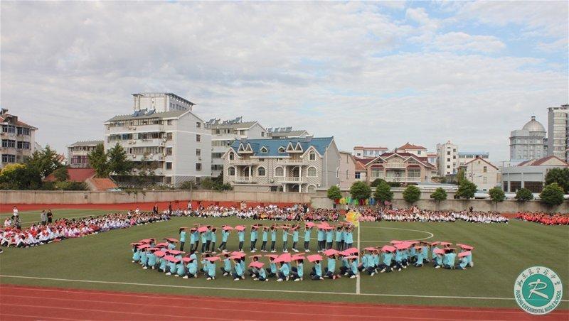 如东县实验中学