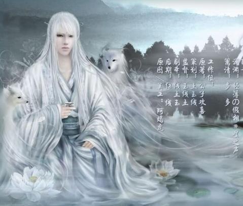 纨绔by公子欢喜下载_公子欢喜_360百科