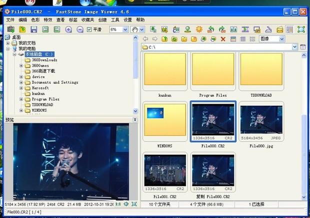 jpeg转换成jpg格式_CR2格式图片转换成jpg格式图片软件?终于找到了,而且还是在360里 ...