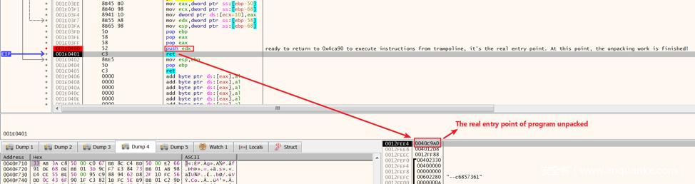 Emotet恶意软件深入分析- 安全客,安全资讯平台