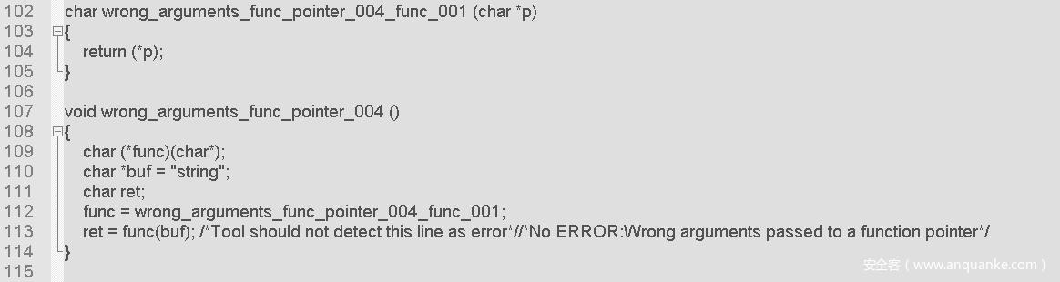【缺陷周话】第57期:函数调用时参数不匹配