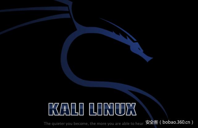 kali linux下载和安装