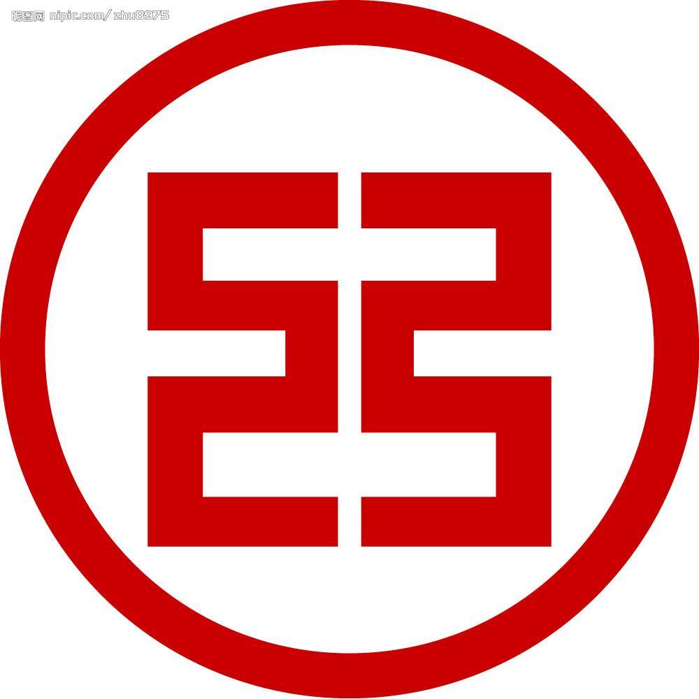 中国工商网上银行个_中国工商银行网上营业厅_360百科