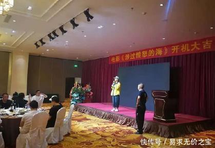 黃渤電影《涉過憤怒的海》今日低調開機
