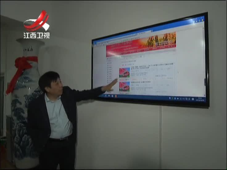 年会新闻联播搞笑剧本_江西新闻联播-更新更全更受欢迎的影视网站-在线观看