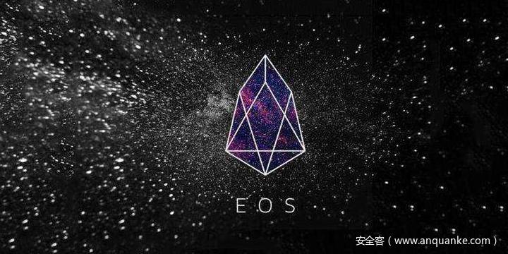随机数之殇——EOS新型随机数攻击手法细节分析