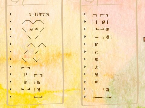qq个性相册分组图片_qq个性分组_qq分组设计_qq个性分组设计_淘宝助理
