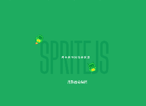 SpriteJS:重新定义Canvas API