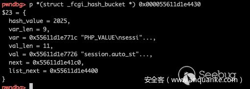 PHP-fpm 远程代码执行漏洞(CVE-2019-11043)分析