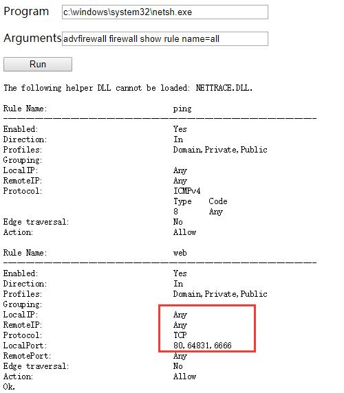 HackTheBox HackBack渗透笔记- 安全客,安全资讯平台