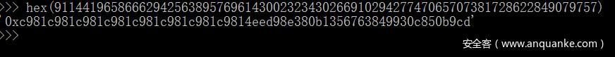 BUUCTF平台Crytpo部分Writeup