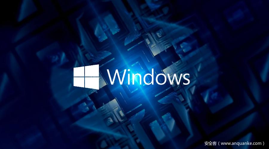 Windows 域环境存在远程代码执行风险预警-互联网之家