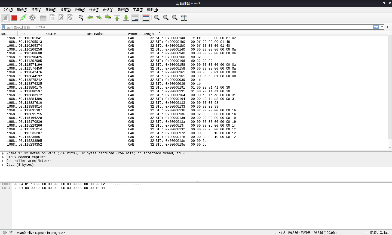 wireshark捕获can协议数据
