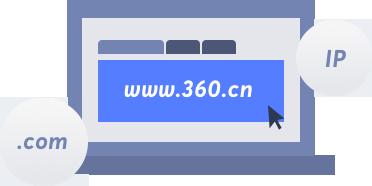 高质量的 DNS 服务