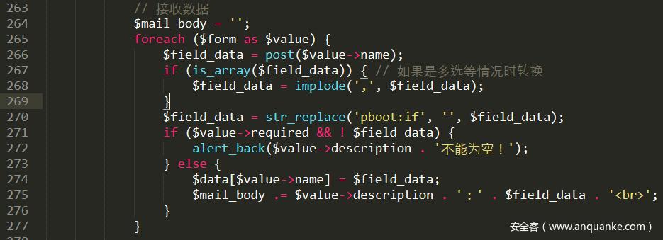 PbootCMS任意代码执行的前世今生